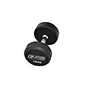 DIESEL FITNESS PLUS DUMBELL